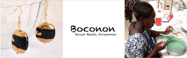 boconon1