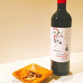 クリスマスの赤ワイン石けん
