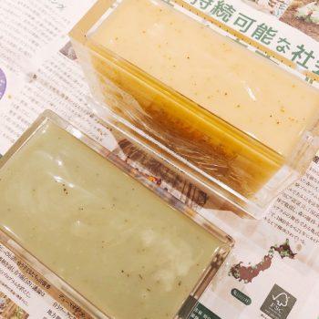 色々な浸出油を使ったカモミールの石けん